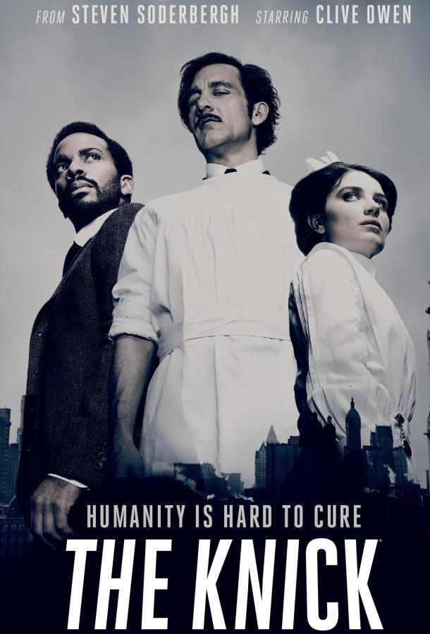 Больница Никербокер / The Knick (2014)