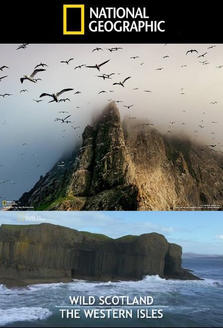 Дикая Шотландия: Гебридские острова