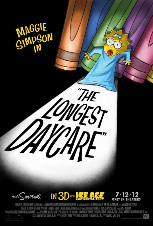 Симпсоны: Мучительная продленка / The Longest Daycare (2012)