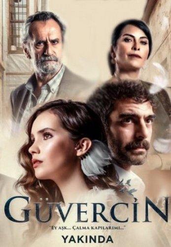 Голубка / Guvercin (2019)
