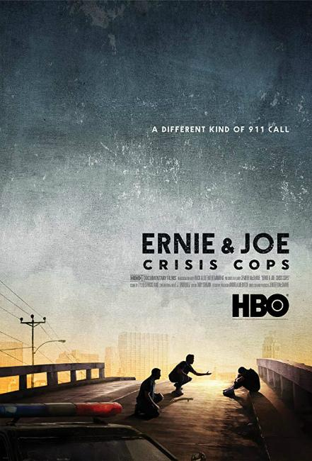 Эрни и Джо: урегулирование кризисных ситуаций