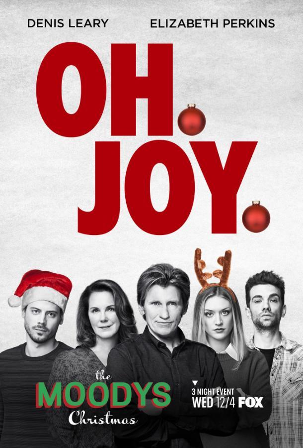 Рождество с семейкой Муди 2019 смотреть онлайн 1 сезон все серии подряд в хорошем качестве