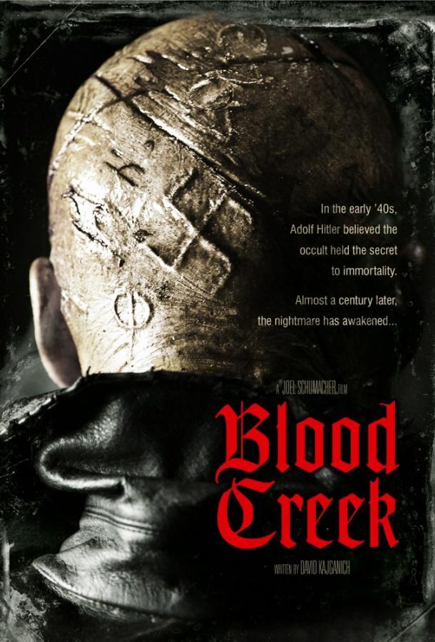 Кровавый ручей / Blood Creek (2009)