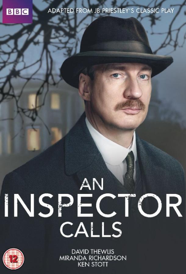Визит инспектора / An Inspector Calls (2015)