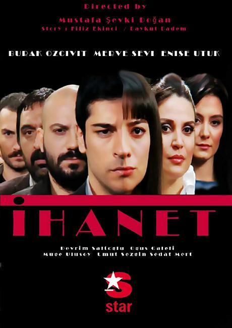 Предательство / Ihanet (2010)