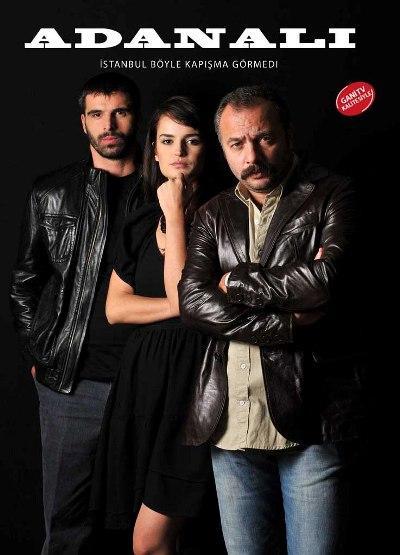 Сериал Аданали (2008) смотреть онлайн 1-3 сезон