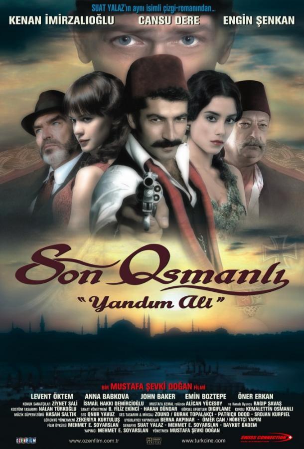 Последний оттоман: Яндим Али / Son Osmanli Yandim Ali (2007)