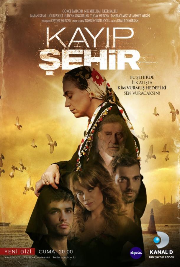 Потерянный город / Kayip Sehir (2012) смотреть онлайн 1 сезон