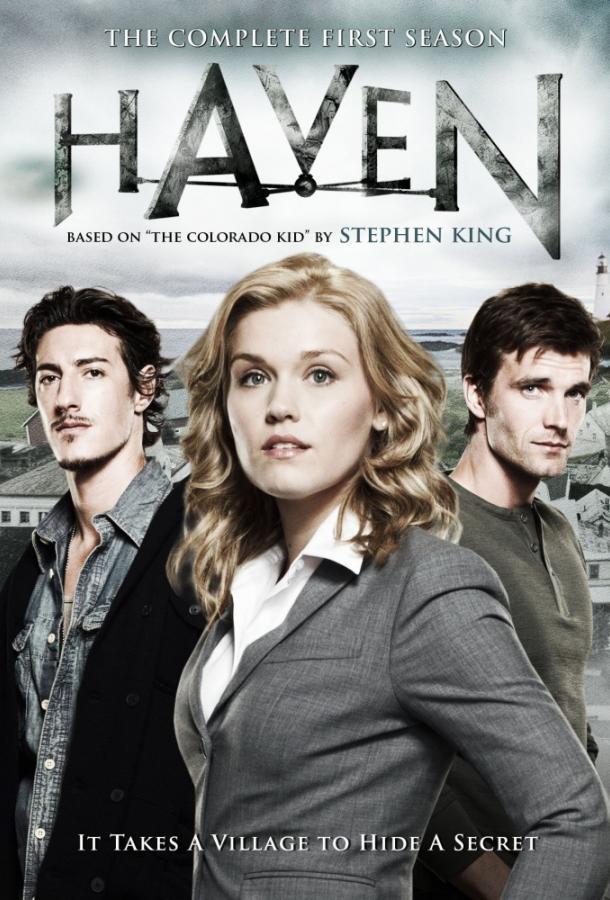 Тайны Хейвена / Haven (2010)