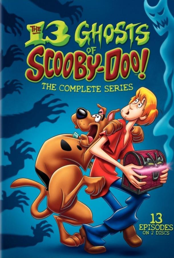 13 Призраков Скуби Ду / The 13 Ghosts Of Scooby Doo (1985)
