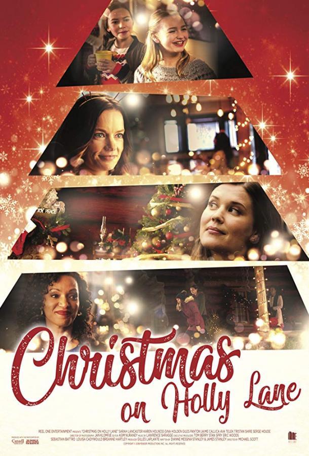 Рождество на Холли-лэйн / Christmas on Holly Lane (2018)