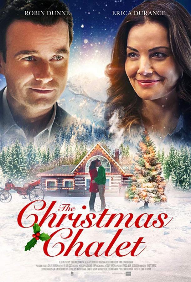 Рождественский домик (2019)