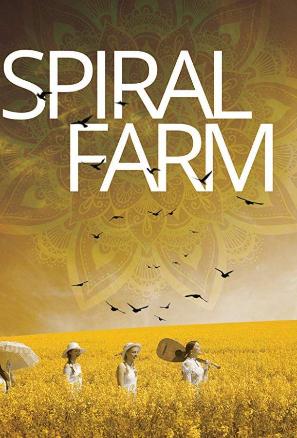 Spiral Farm (2019)