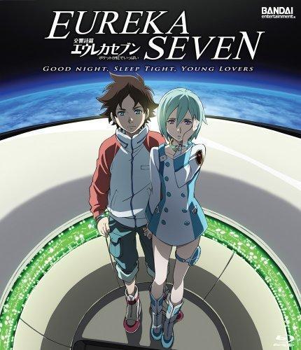 Эврика 7: Псалмы Планет / Kokyo shihen Eureka Sebun: Poketto ga niji de ippai (2009)