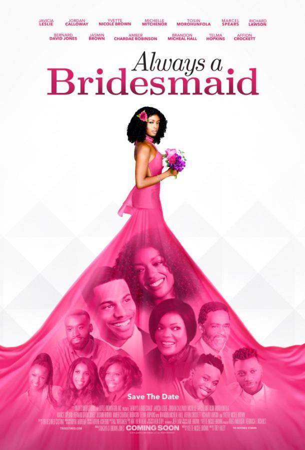 Вечная подружка невесты / Always a Bridesmaid (2019)