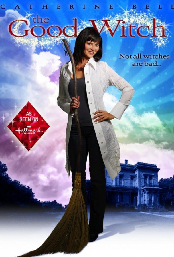 Подарок доброй ведьмы (2010) смотреть онлайн
