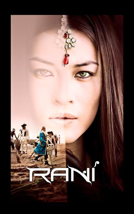 Рани / Rani (2011)