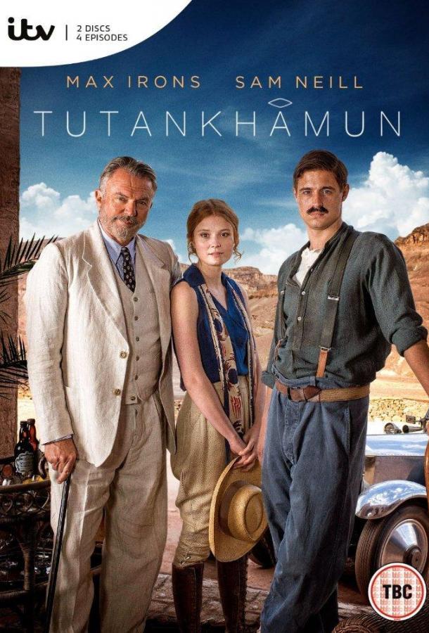 Тутанхамон / Tutankhamun (2016)