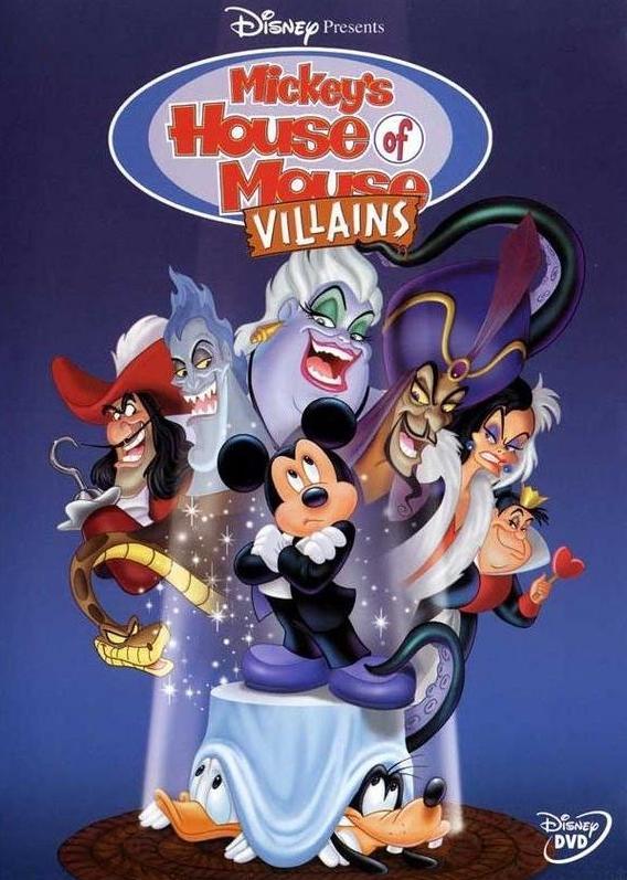Дом злодеев. Мышиный дом (2001) смотреть онлайн