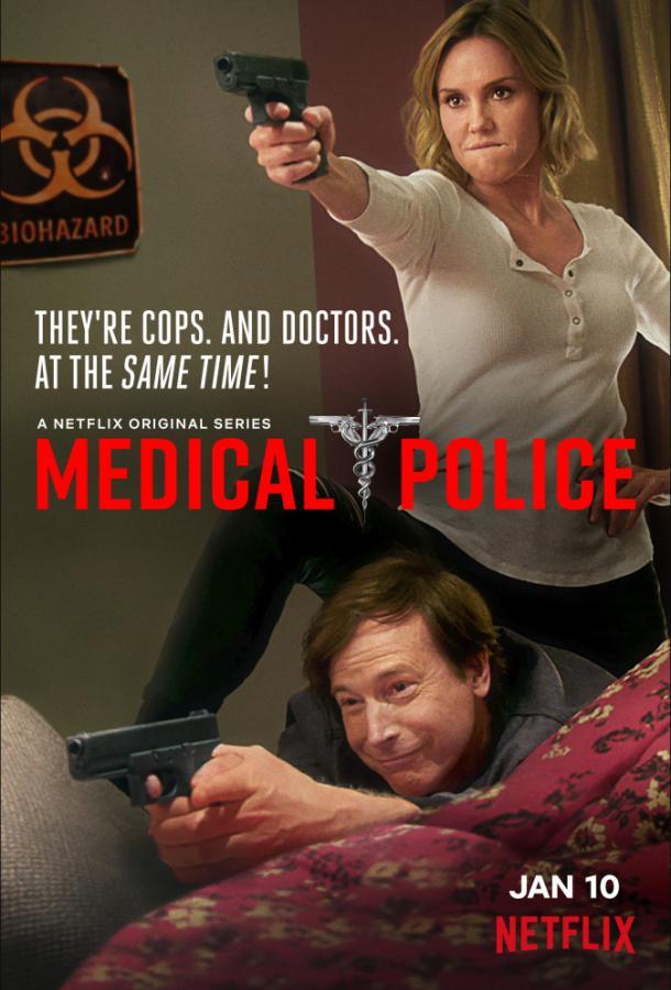 Медицинская полиция 2020 смотреть онлайн 1 сезон все серии подряд в хорошем качестве