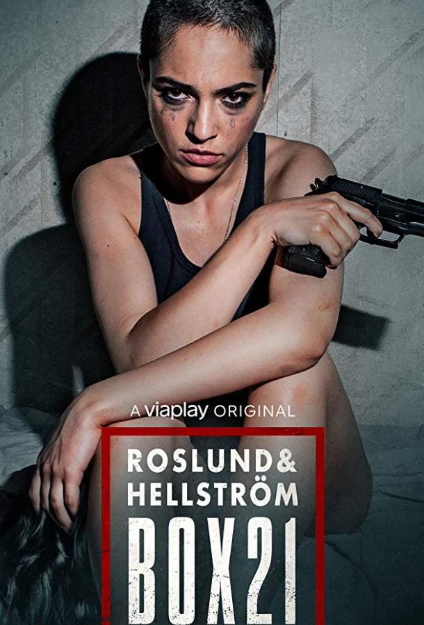 Рослунд Хелльстрем: Ячейка 21 / Roslund Hellstrom: Box 21 (2020) смотреть онлайн 1 сезон