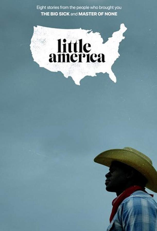 Маленькая Америка 2020 смотреть онлайн 1 сезон все серии подряд в хорошем качестве