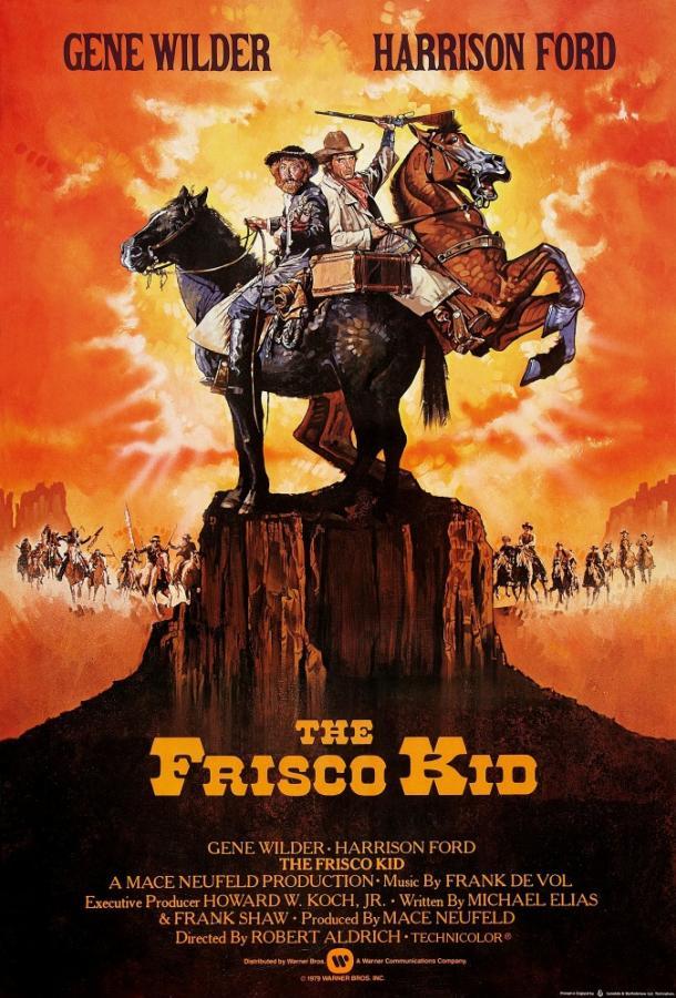 Фриско Кид / The Frisco Kid (1979)