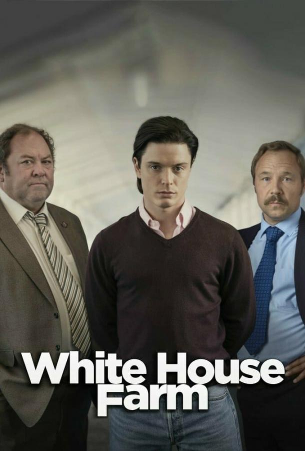 Убийство на ферме «Уайтхаус» 2020 смотреть онлайн 1 сезон все серии подряд в хорошем качестве