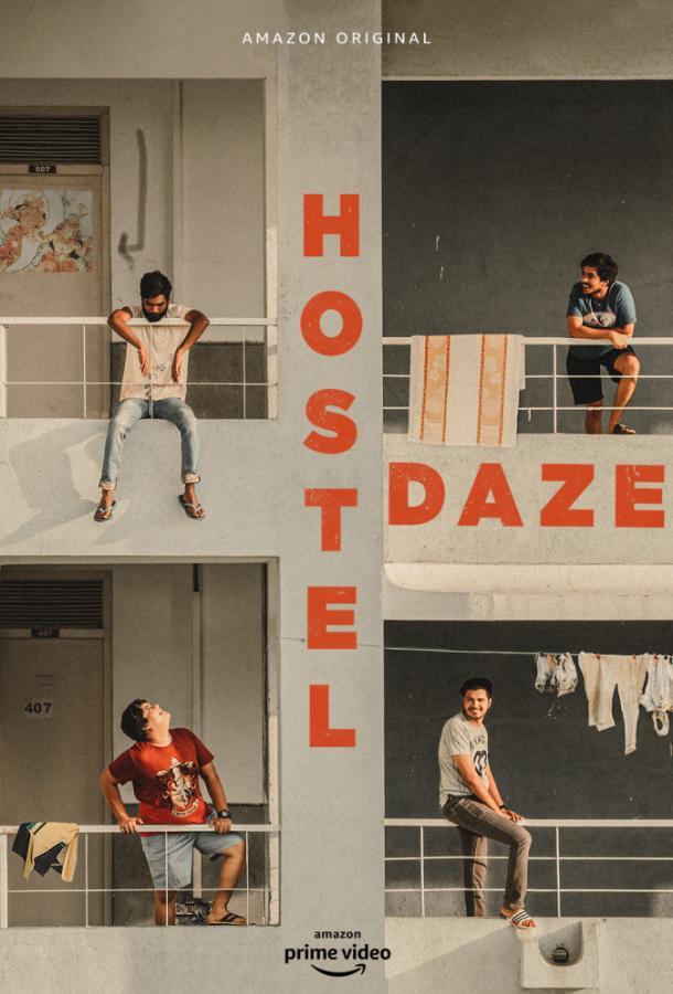 Хостел Дейз / Hostel Daze (2019) смотреть онлайн 1 сезон