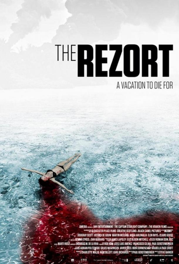 Курорт / The Rezort (2015)