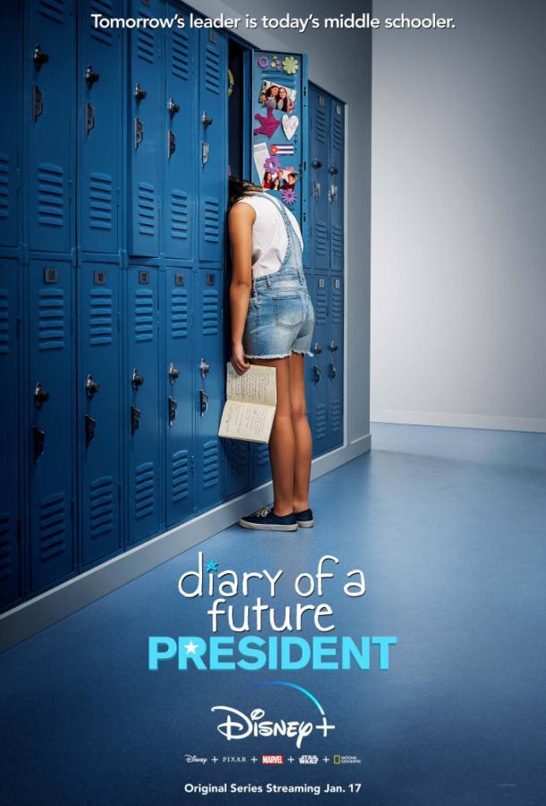 Дневник будущей женщины-президента (2020)