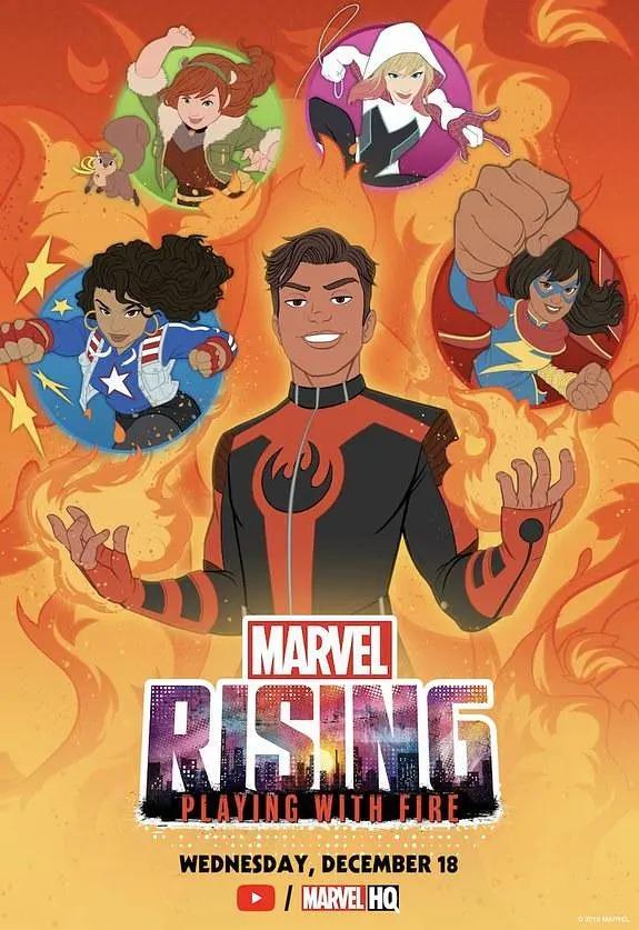 Восход Марвел: Игры с огнем / Marvel Rising: Playing with Fire (2019) смотреть онлайн