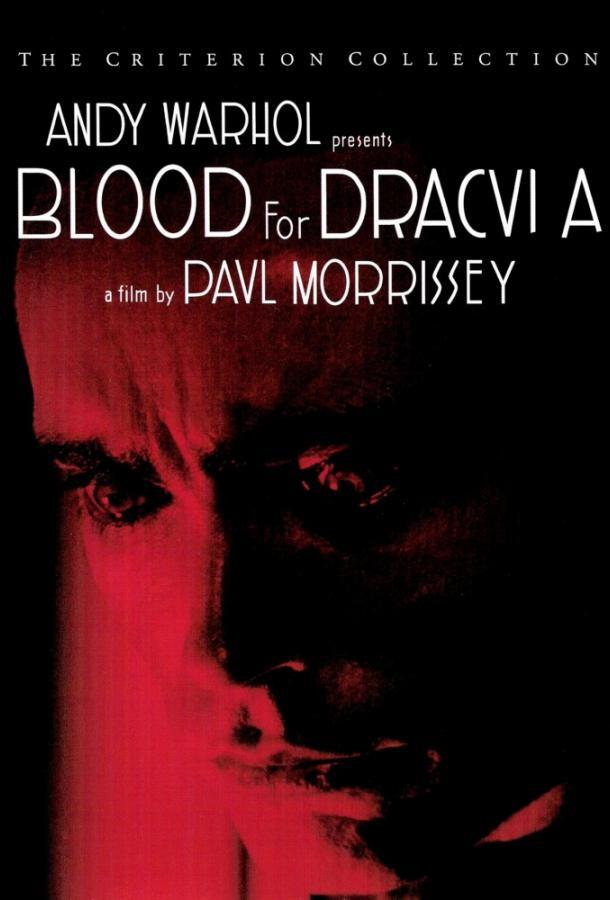 Кровь для Дракулы / Blood for Dracula (1974)