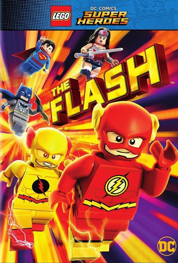 LEGO Супергерои DC: Флэш