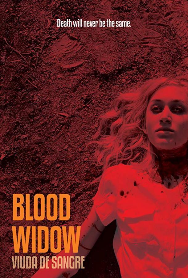Кровавая Вдова (2019)