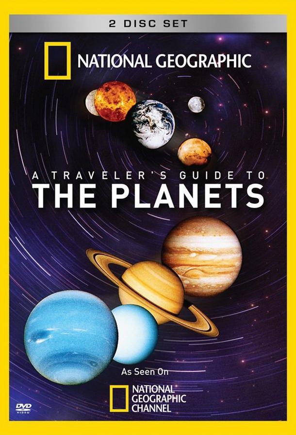 Путешествие по планетам / A Traveler's Guide to the Planets (2010)