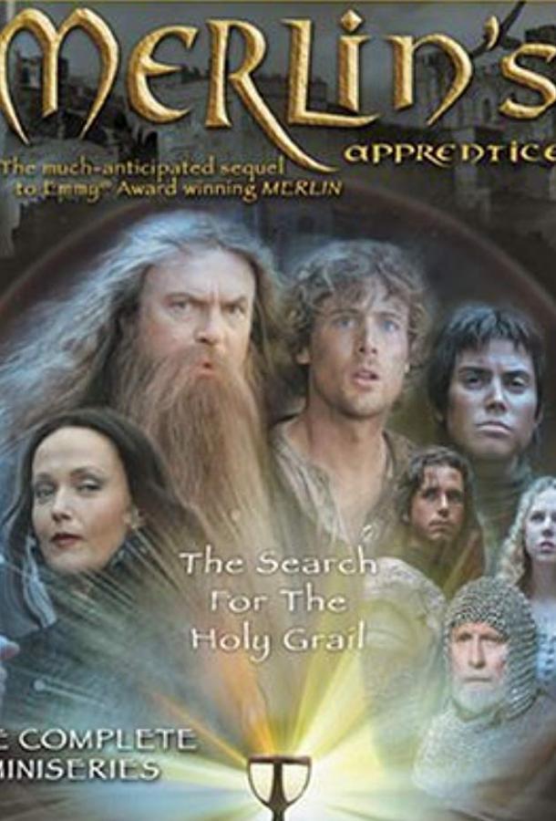 Ученик Мерлина / Merlin's Apprentice (2006)