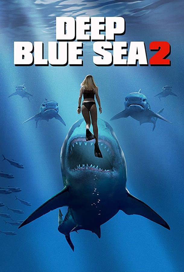 Глубокое синее море2