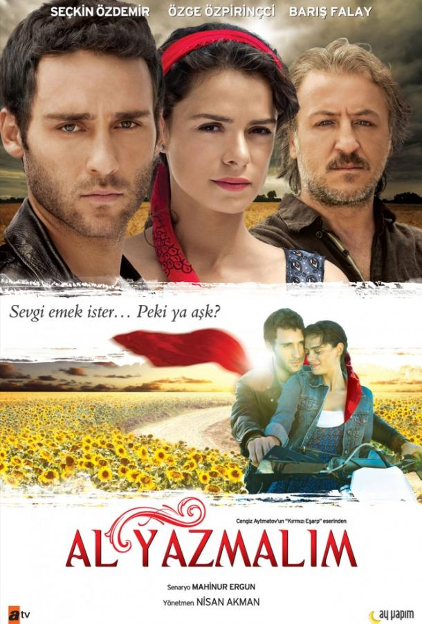 Красная косынка / Al Yazmalim (2011)