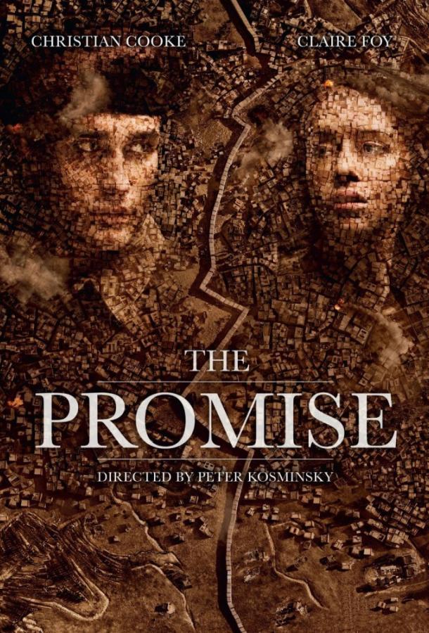 Обещание / The Promise (2011)