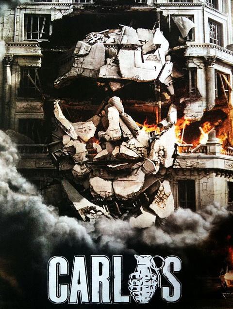 Карлос / Carlos (2010)
