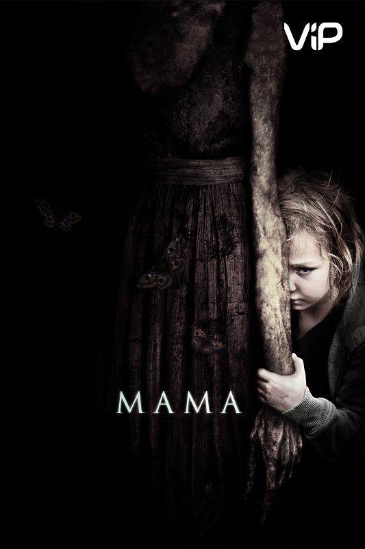 Мама / Mama (2013)