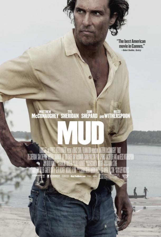 Мад (2012)