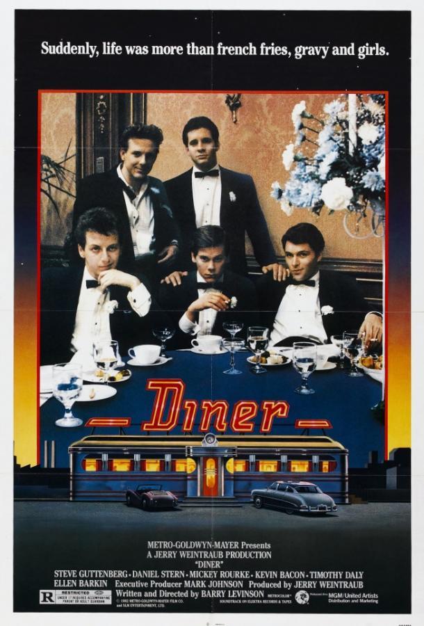Забегаловка / Diner (1982)