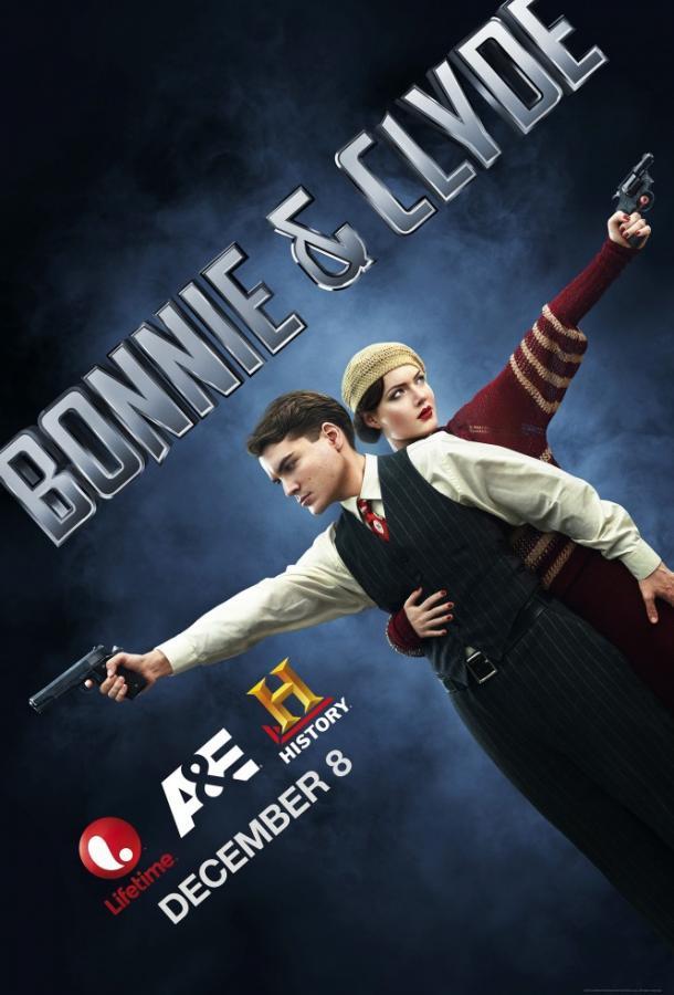 Бонни и Клайд / Bonnie & Clyde (2013)