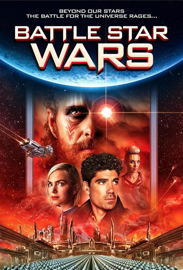 Battle Star Wars 2020 смотреть онлайн в хорошем качестве