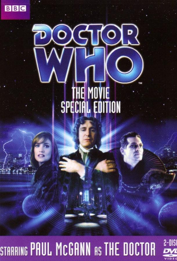 Доктор Кто: Фильм / Doctor Who: The Movie (1996)