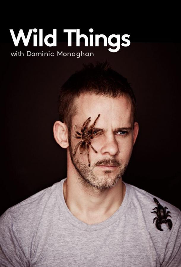 Доминик Монахэн и самые дикие существа / Wild Things with Dominic Monaghan (2012)