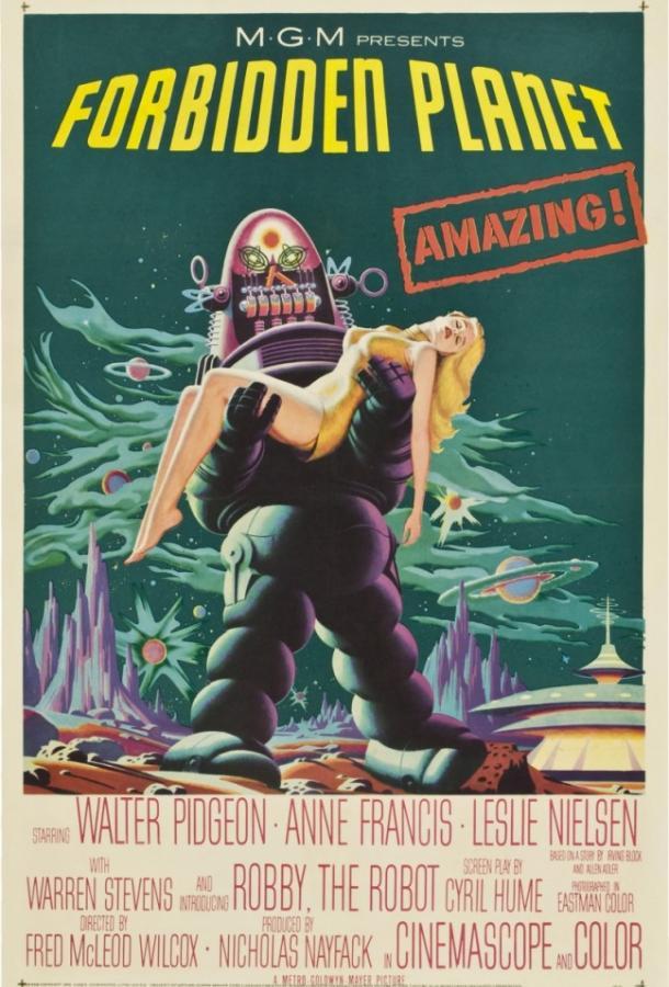 Запретная планета / Forbidden Planet (1956)