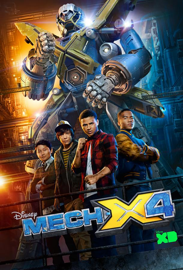 МЕК-Х4 / Mech-X4 (2016)